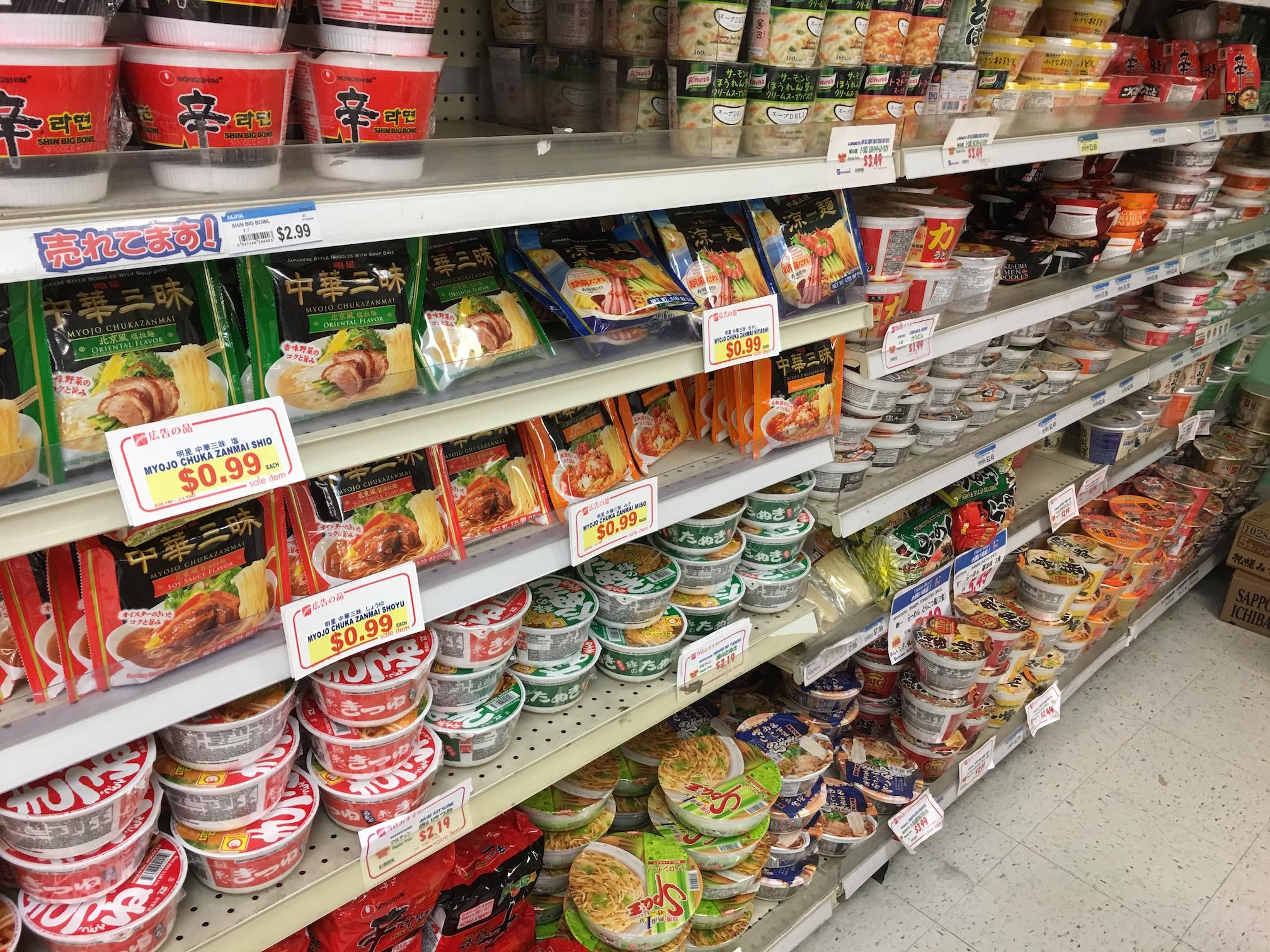 nijiya-cup-noodle