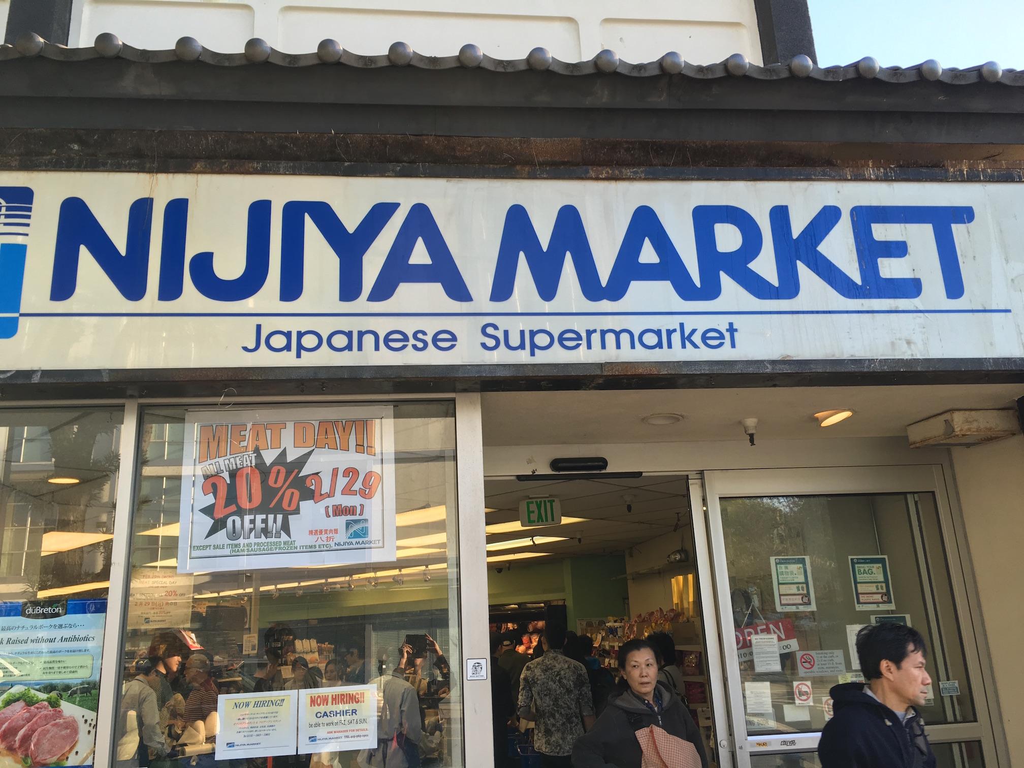 nijiya-entrance